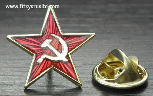 Hammer & Sickle Red Star Communist Lapel Pin Badge Brooch Revolution Socialist